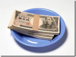FXとお金
