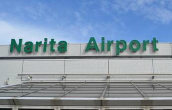 成田空港から海外へ